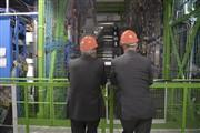 Thumbnail CERN-HI-1307179 tirage 20